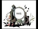 1925を歌ってみた
