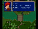 【TAS】 ファイアーエムブレム紋章の謎 第2部 1:47:21 part1/7