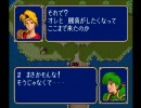 【TAS】 ファイアーエムブレム紋章の謎 第