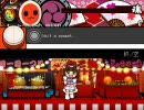 太鼓さん次郎 終ノ空(PCゲームOP)