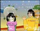 生小学校番組『カナレイ少年』#3~音楽は素晴らしいものだSP~