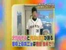 坂本・内海vsのぞみちゃん「叩いてかぶってじゃんけんぽん!」