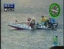 【週刊競艇スタート事故 増刊号】2004.10.18 住之江競艇 12R