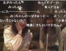 20100424-2暗黒放送R 二次会を盗撮する放