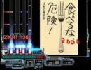 [BMS][太鼓の達人]タベルナ2000 -SP ANOTH