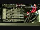 NVIDIA GeForce GTX480 Quad SLI Stone Gi
