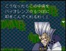【PCE】フラッシュハイダース アドバンスモードデモ ムーンライズ編