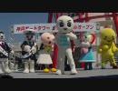 【ゆるキャラ】20100428 神戸ポートタワーリニューアル式典
