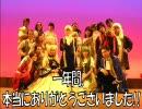 【劇団ブリオッシュ】Re_birthday【踊ってみた】修正版