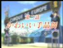 【サクラ大戦3】震天動地を目指してプレイ Part.7