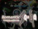 【iM@S】Romantic Sa.Ga 第25話【架空戦記】