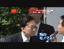 !!ルーピー鳩山☆日本国首相が鳩のモノマネして大人気!!! thumbnail