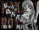 (PV) HAKAGI ROYALE 高画質版