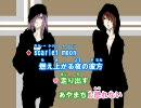 【ニコカラ】Scarlet M∞N【MEIKO、巡音ル