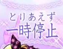 sm10562045動画サムネ
