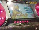 【メダルゲーム】ダイノキング3 神設定動画【音飛び注意!】