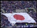 【サッカーPV 2002 ワールドカップ】A Question Of Honour ~ 日本代表