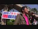 4 月28日 反日組織日教組を徳島から叩きだせ! 抗議街宣&ビラ配布 ⑬