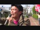 4 月28日 反日組織日教組を徳島から叩きだせ! 抗議街宣&ビラ配布 ⑭