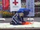 少年の♂命♂を救え!日本赤十字ドアラ人命救助イベント①