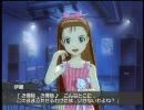 伊織 アイドルマスター 女王様と豚 12