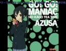 【鋼兵】けいおん!!はB'zだった件について【GO!GO!MANIAC】 thumbnail