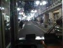 【撮影テスト】渋谷駅(西口)→宇田川町→放送センター西口【告知あり】