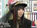 【妖精帝國】ゆい様がニコ生に初出演【2010-04-29】