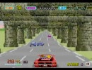 【SS】OutRun 60fpsモード