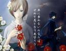 【KAITO・MEIKO】月は霞み花は散り【オリ
