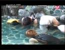 Super Junior 大阪旅行④ラスト