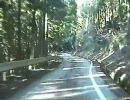 和歌山県道184号線-生石公園線-