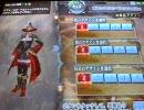 【QoD】店内協力「果てぬ追想」2010/40/30