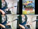 【TAB】【ワウ】めざせポケモンマスターを弾いてみた【カッティング】