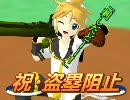 【MMDで】バズーカキャッチャー【野球】