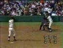 1982年選抜高校野球 2年生の好投手5人