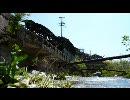 【廃墟紀行】白石鉱山【高画質+】