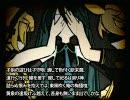 【初音ミクAppend (+リンレン)】C:S:I.C.【オリジナル】