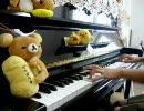 【暴走P】ピアノで「初音ミクの戸惑」弾