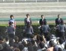 【競馬 de フィールライブ!】2010.5.5 第22回かしわ記念