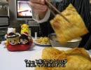 【ゆっくりさんと】もやしの信田焼き【作ってみた】料理祭出品作