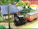 【作ってみた】『リトル・リトル・トランク』/Rita Short ver.【鉄道模型】