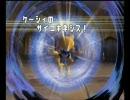 【バトレボ実況】頭文字統一パ 現在「ケ」縛り 第20回【制限プレイ】