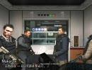 【ゆっくり実況】Call of Duty Modern Warfare 2  Order.03