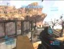 Halo Reach ベータテストをプレイ