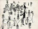 【エレキ】Aliceを歌って弾いてみた【田中