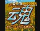 スーパーロボット魂 BEST&LIVE[ガールズ編] [Soundtrack]