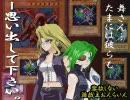 容赦しない遊戯王オンライン29 VS本気舞 ~逆襲のハーピィズペット竜~