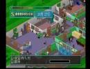 【テーマホスピタル】悪徳病院を経営する実況プレイ。part2