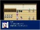【RPGツクール】よっちゃんストーリー 3